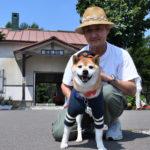新十津川の駅長・柴犬ララが終着〝虹の駅〟へ旅立つ