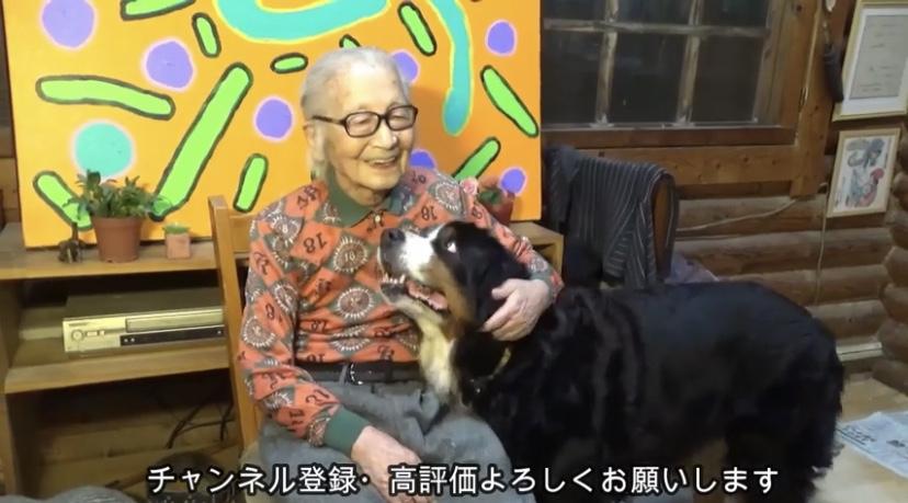 YouTube内のムツゴロウさんと犬