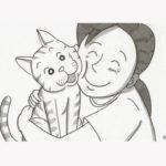 お笑い芸人・鉄拳さんの『小さな便り、大きな便り。』動画をRTして、猫の保護活動を支援!花王「ニャンとも清潔トイレ」キャンペーン実施中