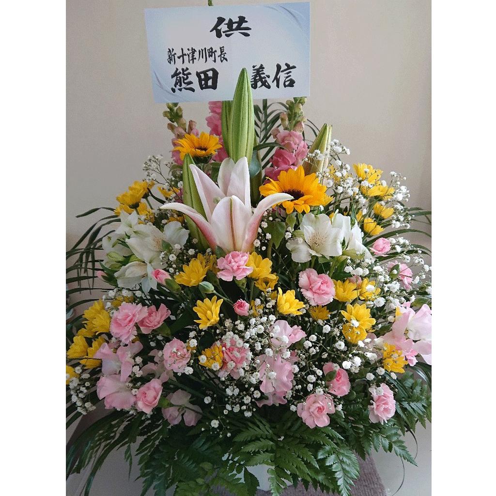 新十津川町長、熊田義信氏からも花が届いた